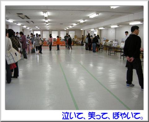 01ERL会場.jpg