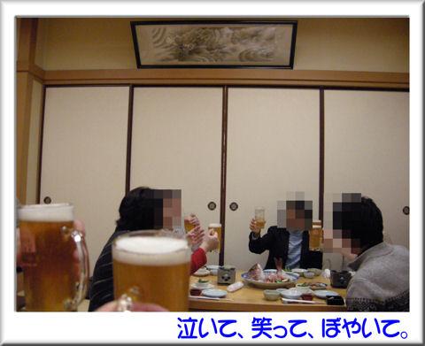 15乾杯!.jpg