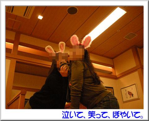 19宴会風景1.jpg