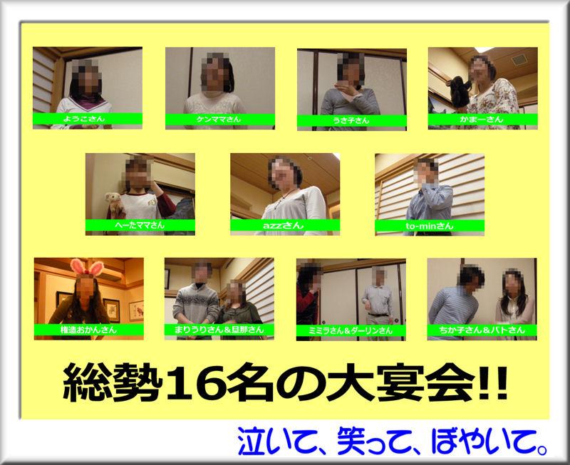 18自己紹介.jpg