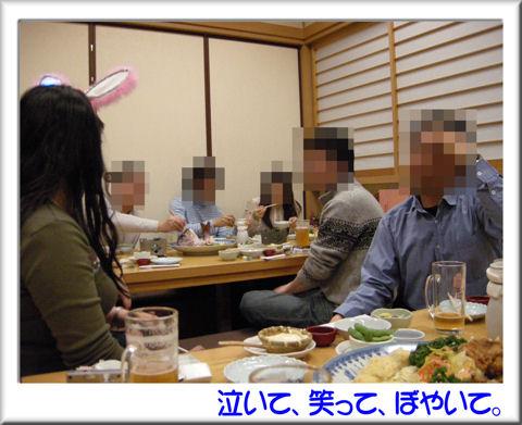 20宴会風景2.jpg