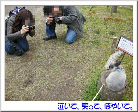 撮影会.jpg