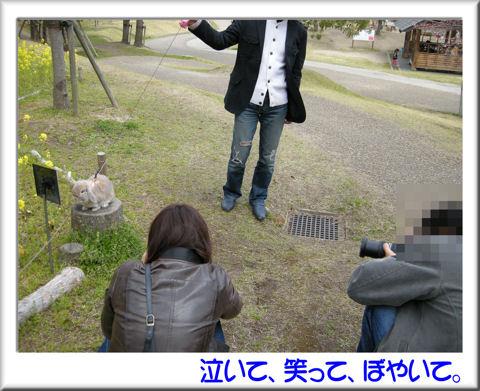 撮影会2.jpg
