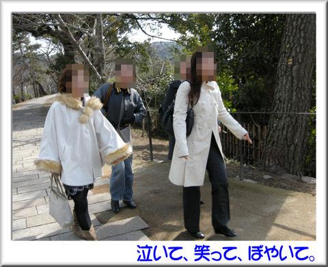 03宇治観光へ.jpg