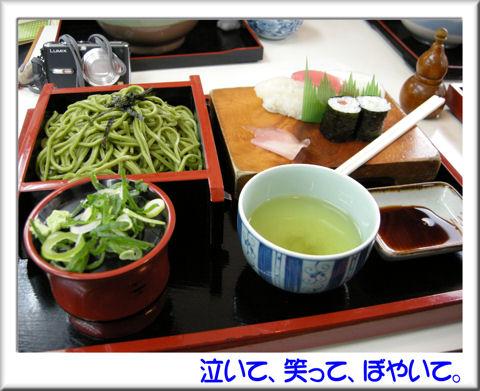 04茶蕎麦.jpg