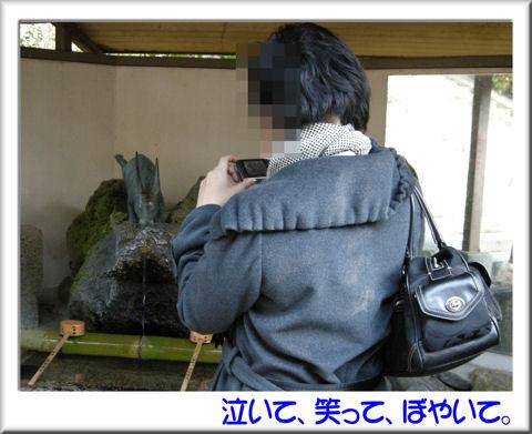 08うさぎの手水舎.jpg