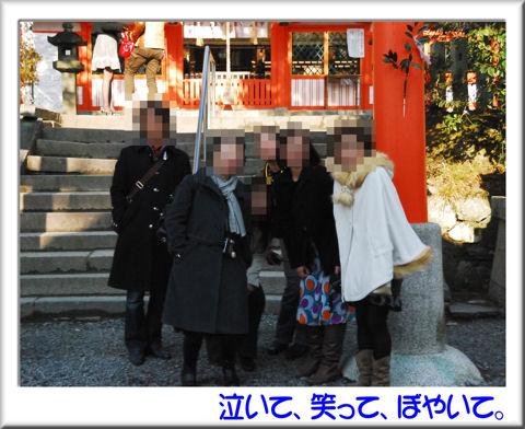 09宇治神社.jpg