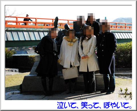 19宇治十帖モニュメント前で記念写真.jpg