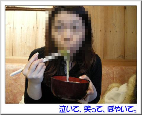 24会長食べる.jpg
