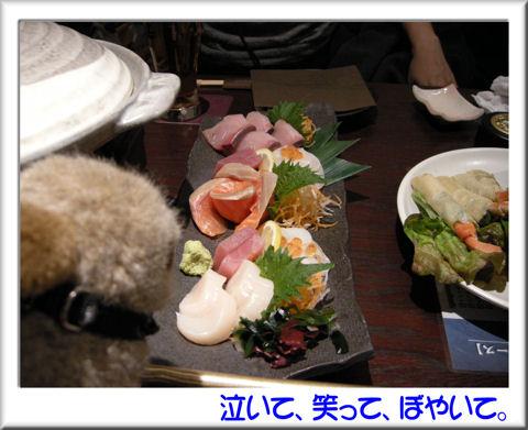 02並ぶ料理.jpg