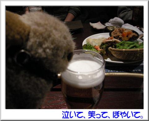 04美味いのれす.jpg