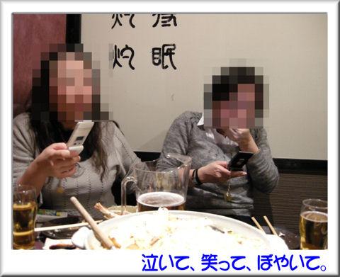 06イタメール部隊.jpg