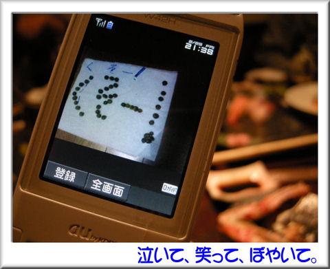 07●文字.jpg