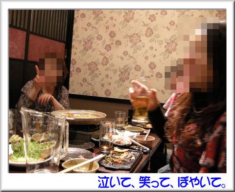 08楽しい宴.jpg
