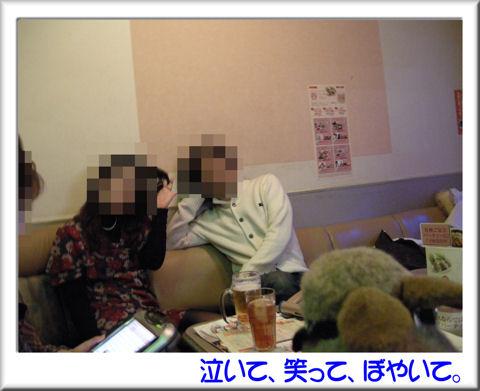11カラオケ.jpg