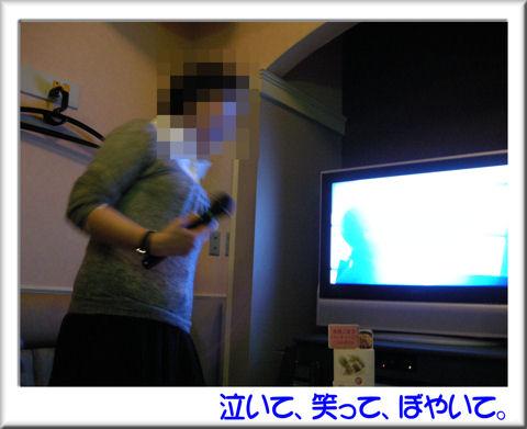 13azzさん唄う.jpg