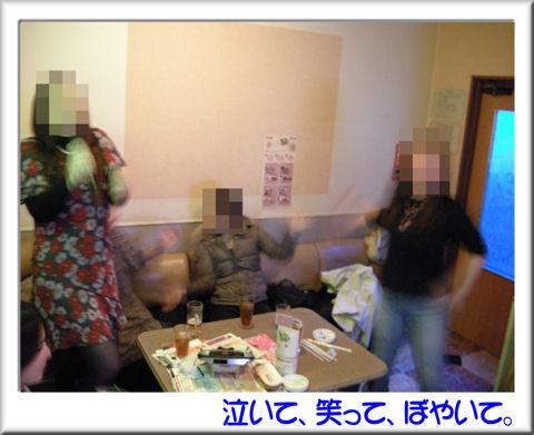 18大柴っち参戦.jpg