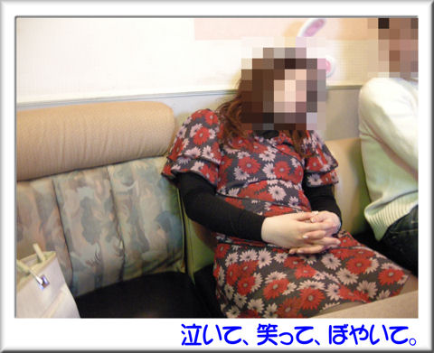 20会長ダウン.jpg