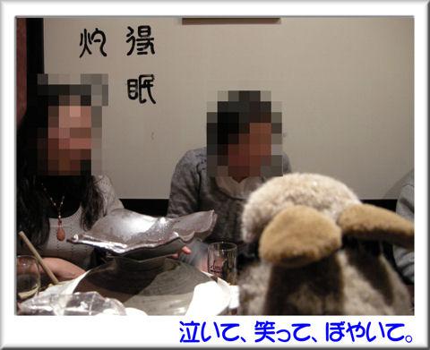 おかんさんとazzさん.jpg