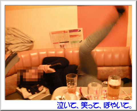 04会長熱唱.jpg