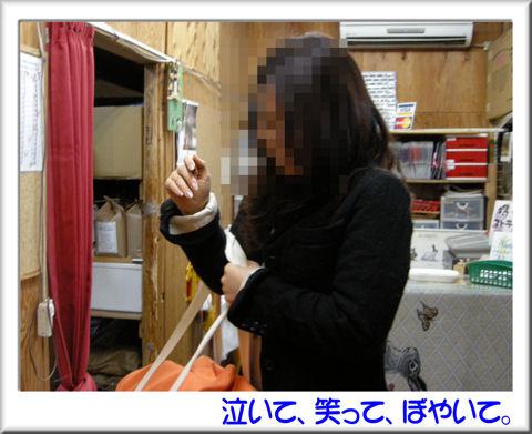 会長登場.jpg