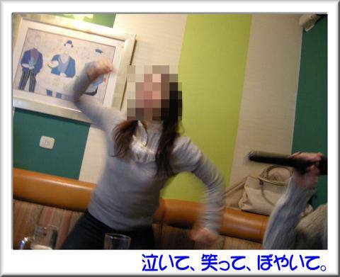 11大盛り上がり!.jpg