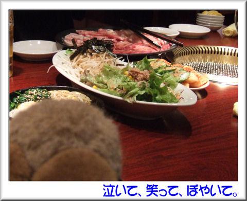 04お肉が来たのれす.jpg