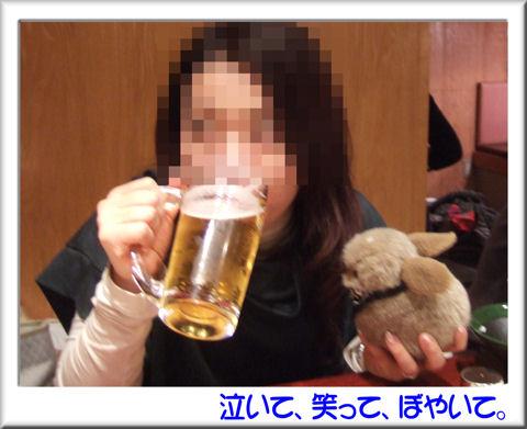 05ちか子会長はよく飲むのれす.jpg