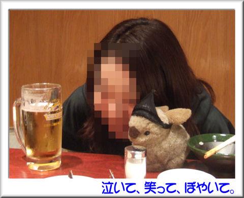 06会長とポーズ.jpg