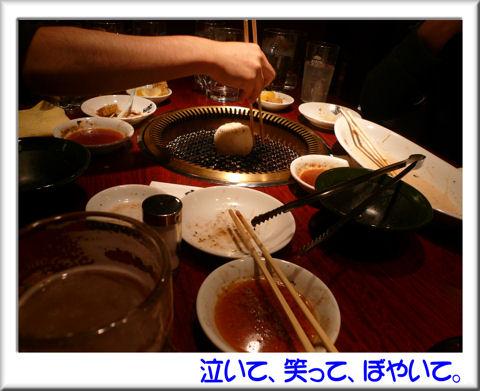 07お腹いっぱい.jpg