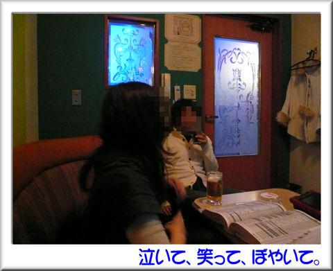 08二次会のカラオケれす.jpg
