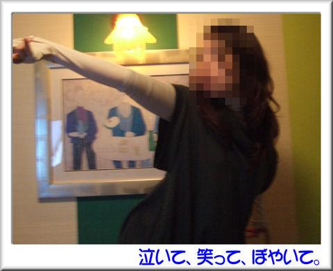 11ダンシング会長.jpg