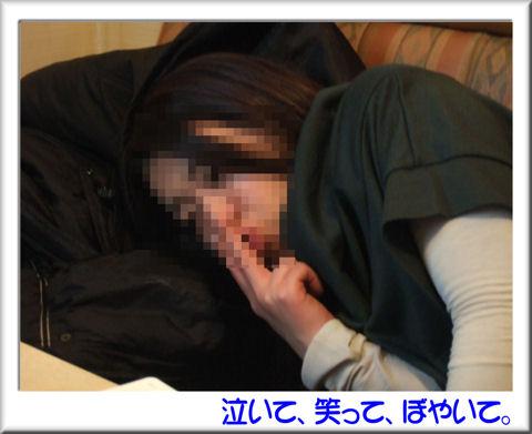 15バテコ会長.jpg