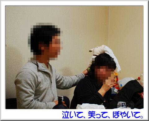 02スペシャルゲスト.jpg