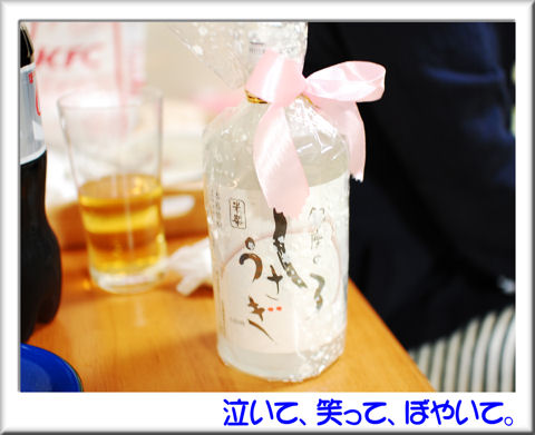 03銀座の白うさぎ.jpg