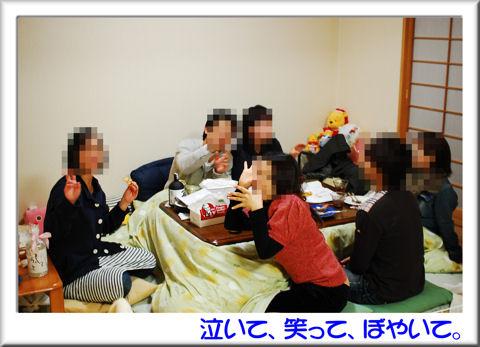 04盛り上がるパーティー.jpg