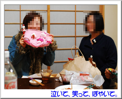 10プレゼント交換.jpg