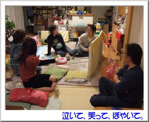 13談笑風景.jpg