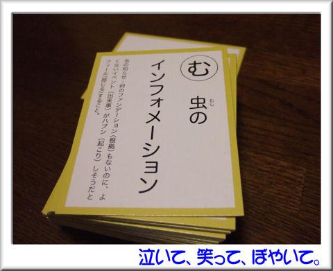 16ルー語かるた02.jpg