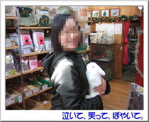 25mimiさんへ.jpg