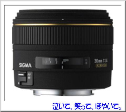 SIGMA30mm F1.4.jpg