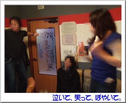 兎治会模様2.jpg