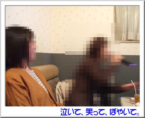 兎治会模様3.jpg