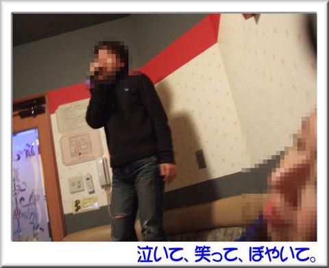 兎治会模様4.jpg