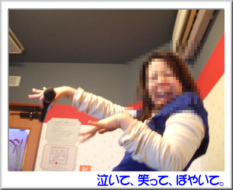ハイテンション会長.jpg