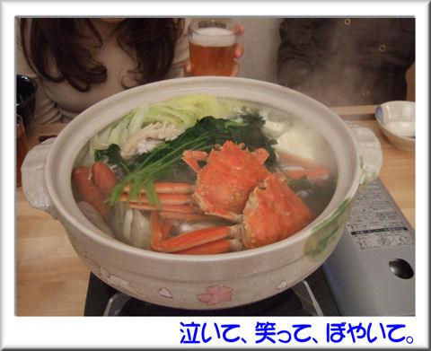 鍋パーティー.jpg