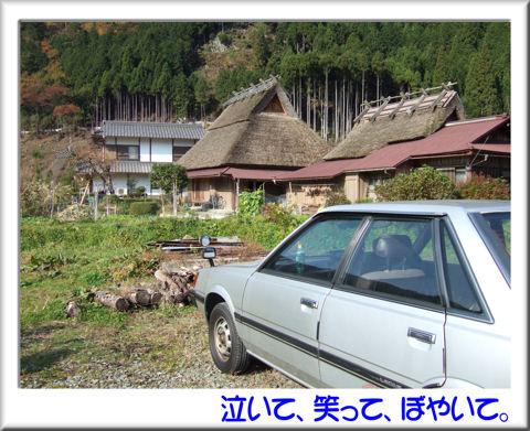 美山町.jpg