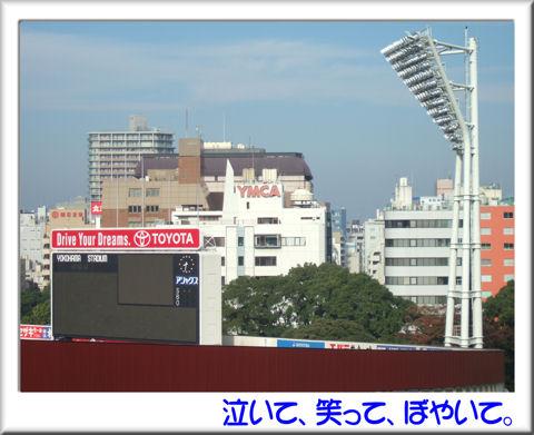 02快晴.jpg