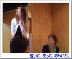 blueさん親子.jpg