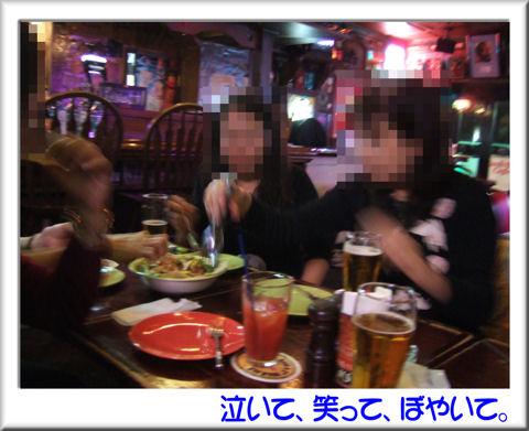 3次会だ~!.jpg